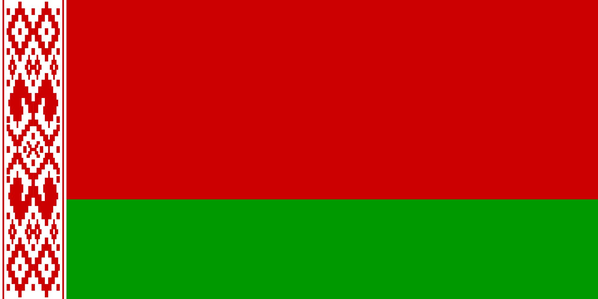 Доставка в Беларуси