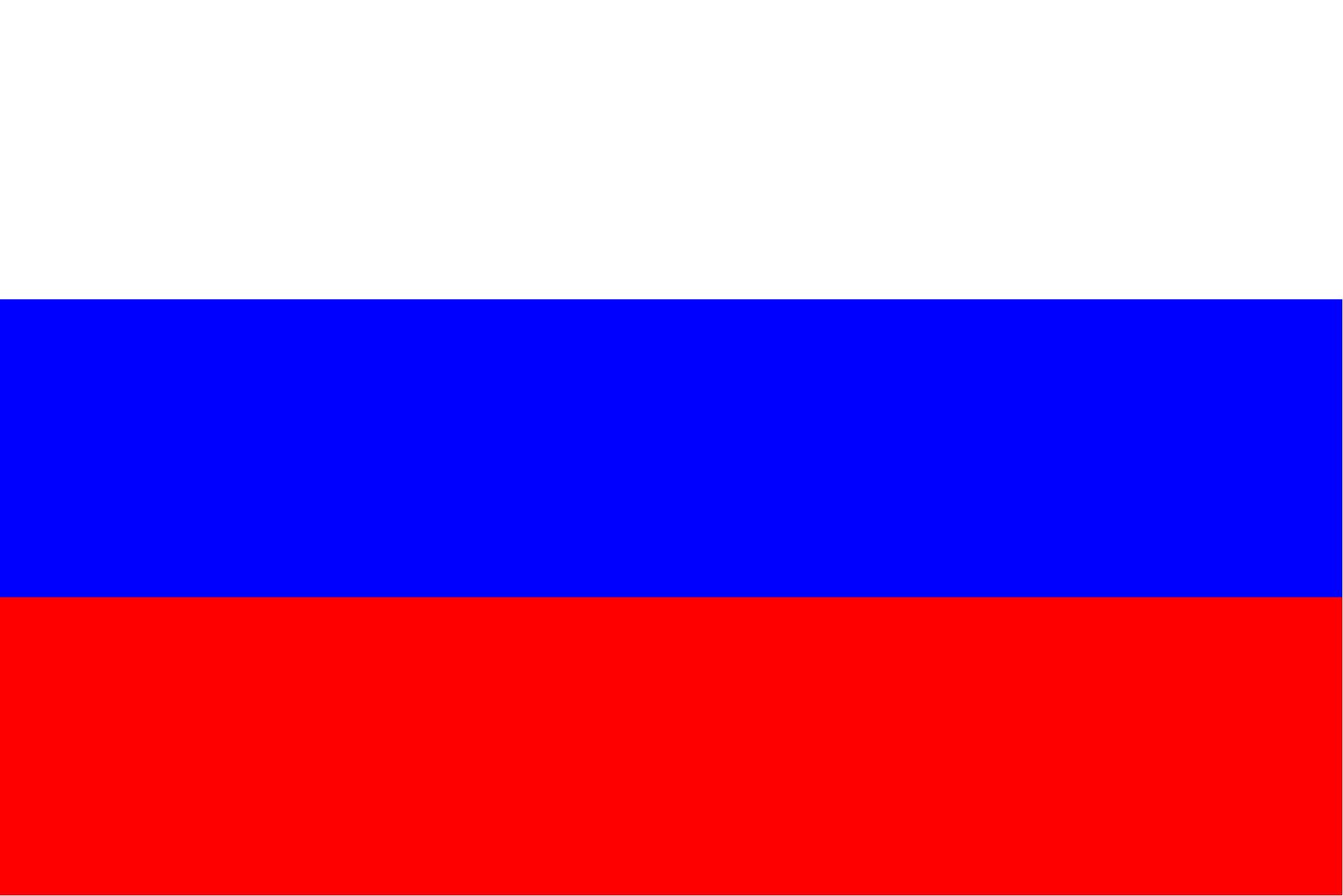Доставка в Москве и Российской Федерации