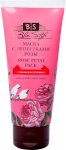 Маска для лица Лепестки розы (Rose Petals Face Pack), 50 г.