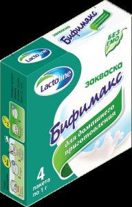 Сухая закваска бифимакс,  sacco,  в саше 1 г.  Laktoline / Sacco (Лактолайн и Сакко)