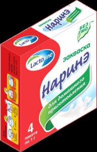 Сухая закваска нарине,  sacco,  в саше 1 г.  Laktoline / Sacco (Лактолайн и Сакко)