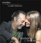 Miten & Deva Premal, «Songs  for the Inner Lover»
