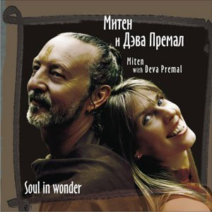 Miten &ampamp deva premal, soul in wonder CD диски - Deva Premal