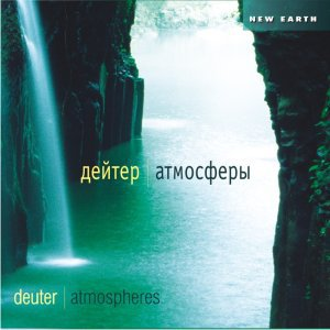 Дейтер, «Атмосферы»
