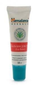 Бальзам для губ Himalaya Herbals, 10 г