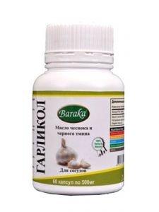Гарликол масло чеснока и черного тмина Baraka (Барака), 60 капс. - Средства на основе черного тмина