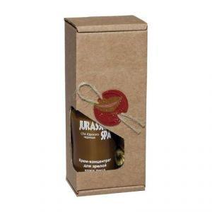 Jurrasic Spa Крем-концентрат для зрелой кожи тонус и подтяжка от морщин  ,  50 мл.