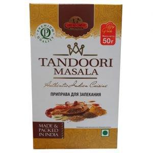 Смесь специй для запекания тандури tandoori masala go Good Sign Company - Специи и приправы