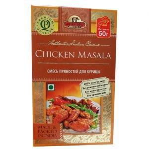 Смесь специй для курицы chiken masala good sign Good Sign Company - Специи и приправы