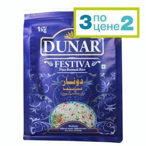 Акция! рис басмати dunar festiva Dunar (Дунар), 1кг. - Рис Басмати