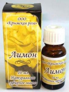 Лимона эфирное масло, 10 мл.