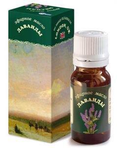 Эфирное масло лаванды elfarma эльфарма Elfarma (Эльфарма), 10 мл. - Эфирные аромамасла