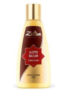 Бальзам для волос алеппский №4 Zeitun (Зейтун) - Шампуни и кондиционеры