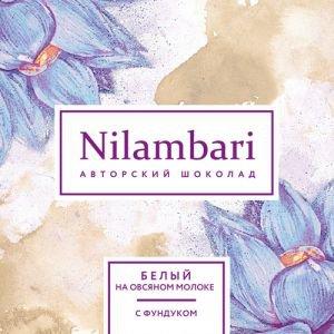 Шоколад белый на овсяном молоке с фундуком nilambari ниламбари Nilambari (Ниламбари) - Полезные сладости