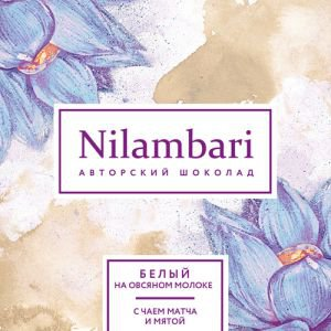 Шоколад белый на овсяном молоке с чаем матча и мятой nilambari ниламбари Nilambari (Ниламбари) - Полезные сладости