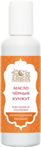 Масло чёрный кунжут холодного отжима индиберд black sesame oil cold-pressed indibird Indibird (Индибёрд), 150 мл. - Кунжутное масло