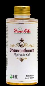 Масло Farm Oils «Дханвантарам» (Dhanwantharam), 150 мл.