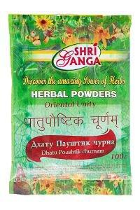 Дхату пауштик чурна шри ганга фармаси dhatu poushtik churnam shr Shri Ganga Pharmacy (Шри Ганга Фармаси) - Средства Аюрведы