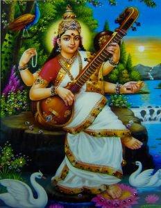 Боги индии: сарасвати  Kremma Glass от Ayurveda-shop.ru