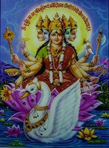Боги индии: лакшми  Kremma Glass от Ayurveda-shop.ru