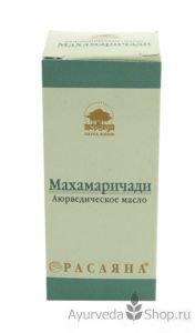 Масло «Mahamarichadi» (Махамаричади), 50 мл.