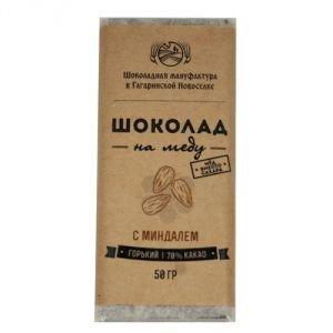 Горький шоколад на меду с миндалем, 70 % Экотопия, 50 г. - Полезные сладости
