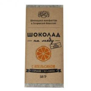 Горький шоколад на меду с апельсином, 70 % Экотопия, 50 г. - Полезные сладости