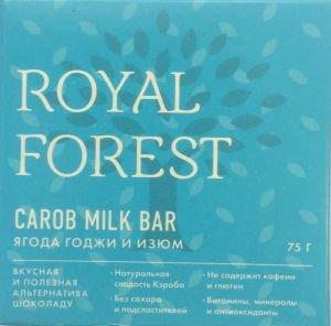 Royal Forest Шоколад из кэроба c ягодами годжи и изюмом  ,  75 г.