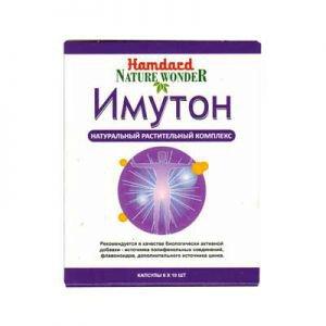 Комплекс для укрепления иммунитета имутон Hamdard (Хамдард) - Средства Аюрведы