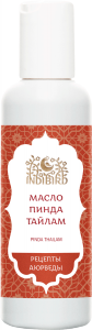 Фото - Масло Пинда Тайлам Индиберд (Pinda Thailam Massage Oil Indibird), 150 мл.