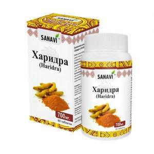 Харидра санави haridra sаn SANAVI (Санави) - Средства Аюрведы