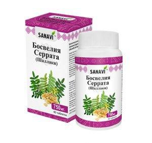 Босвелия серрата шаллаки boswellia serrata shallaki sаnavi™ SANAVI (Санави), 60 табл. - Пищевые добавки