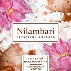 Шоколад горький без сахара с шелковицей и мятой nilambari ниламбари Nilambari (Ниламбари) - Полезные сладости