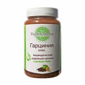 Напиток аюрведический гарциния vedik essence ведик ессенс Vedik Essence (Ведик Ессенс), 100 гр. - Травяные чаи, напитки