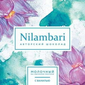 Шоколад на овсяном молоке с ванилью nilambari ниламбари Nilambari (Ниламбари) - Полезные сладости
