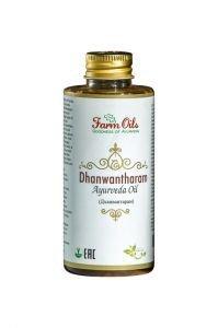 Масло  дханвантарам dhanwantharam  Farm Oils,  150 мл. от Ayurveda-shop.ru