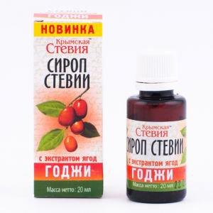 Сироп стевии с экстрактом ягод годжи Крымская Стевия, 20 мл. - Стевия (заменитель сахара)