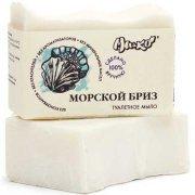Соляное мыло морской бриз  МиКо,  75 г.Мыло и средства для умывания<br>Удивительное мыло, не похожее ни на одно другое. При намыливании создает легкую белую пену.<br>