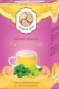 Чайный напиток «Амла и тулси»