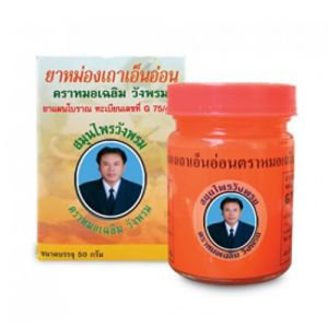 Бальзам темно-оранжевый wang prom herb вангпром Wang Prom Herb (Вангпром), 50 мл. - Антисептические крема, масло, бальзамы