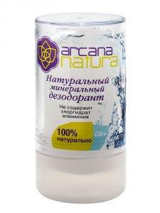 Натуральный минеральный дезодорант arcana natura, 120 г.Натуральные дезодоранты<br>Натуральный минеральный дезодорант Arcana Natura Эффективная защита от запаха пота на весь день.<br>