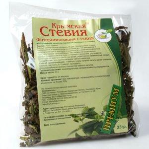 Листья стевии фиточай Крымская Стевия, 33 г. - Стевия (заменитель сахара)