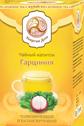 Чайный напиток «Гарциния»