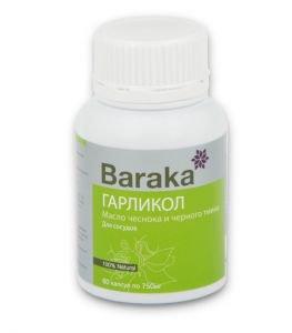 Гарликол масло чеснока и черного тмина барака baraka Baraka (Барака), 60 капс. - Пищевые добавки