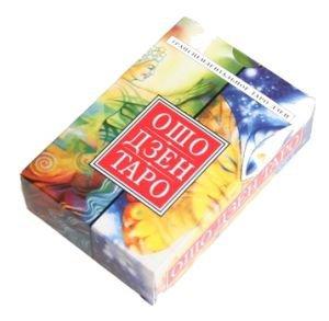 Карты Таро Ошо Дзен. Всеобъемлющая игра Дзен (колода карт + инструкция)