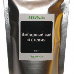 Имбирный чай со стевией, 50 г.