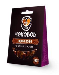 Зерна кофе в темном шоколаде, 50 г.Чокобоб<br>Жареные кофейные зерна, покрытые темным шоколадом,<br>