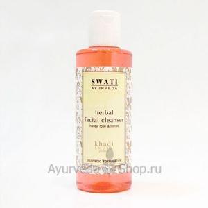 Гель для лица с розовым маслом, медом и лимоном, 210 мл.