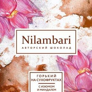Шоколад горький без сахара с миндалем и изюмом nilambari ниламбари Nilambari (Ниламбари) - Полезные сладости