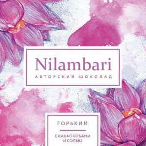 Шоколад горький с какао бобами и солью nilambari ниламбари Nilambari (Ниламбари) - Полезные сладости